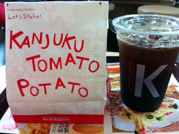 image from http://kyoko.weblogs.jp/.a/6a0120a68548c1970b014e8be4de29970d-pi