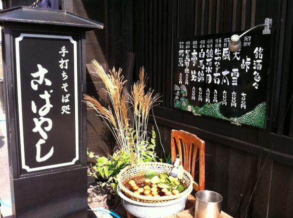 image from http://kyoko.weblogs.jp/.a/6a0120a68548c1970b0153923db8b2970b-pi