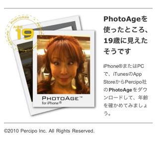 image from http://kyoko.weblogs.jp/.a/6a0120a68548c1970b0168e7264df0970c-pi