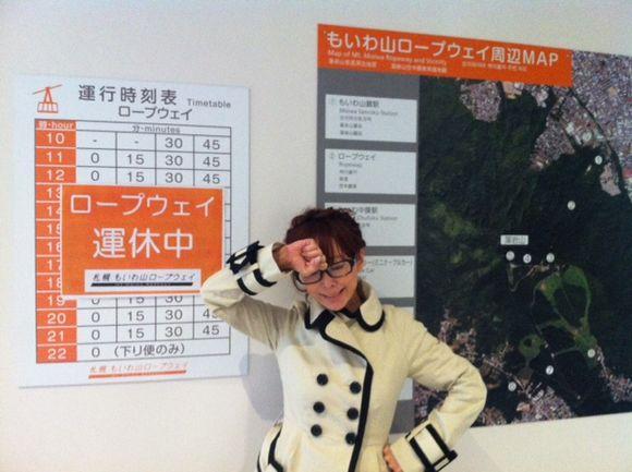 image from http://kyoko.weblogs.jp/.a/6a0120a68548c1970b016304c74624970d-pi