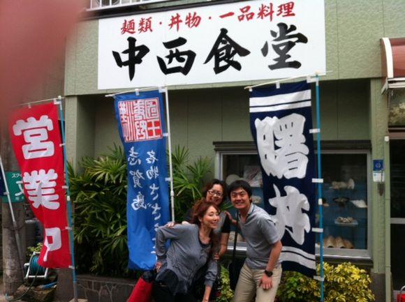 image from http://kyoko.weblogs.jp/.a/6a0120a68548c1970b01676600b165970b-pi