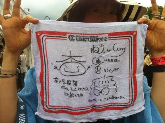 image from http://kyoko.weblogs.jp/.a/6a0120a68548c1970b016769154772970b-pi