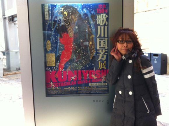 image from http://kyoko.weblogs.jp/.a/6a0120a68548c1970b0163011b1e7d970d-pi
