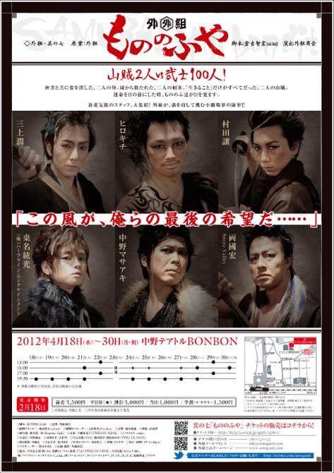 image from http://kyoko.weblogs.jp/.a/6a0120a68548c1970b016304b5814f970d-pi