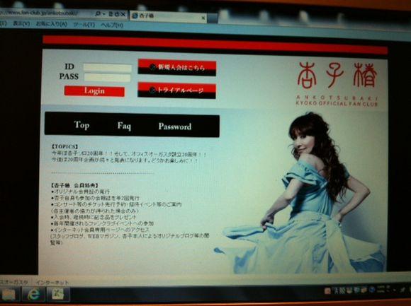 image from http://kyoko.weblogs.jp/.a/6a0120a68548c1970b017742ca919a970d-pi