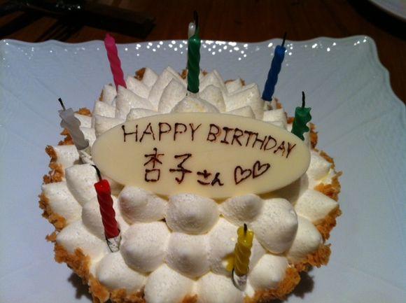 image from http://kyoko.weblogs.jp/.a/6a0120a68548c1970b017743fc7c23970d-pi
