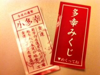 image from http://kyoko.weblogs.jp/.a/6a0120a68548c1970b017d3c9882a6970c-pi