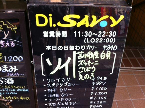 image from http://kyoko.weblogs.jp/.a/6a0120a68548c1970b017c328f8a7c970b-pi