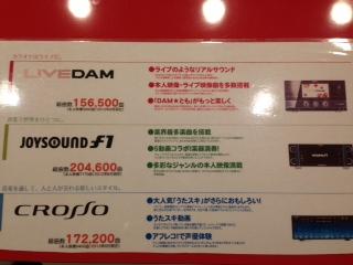 image from http://kyoko.weblogs.jp/.a/6a0120a68548c1970b017c38a5aafc970b-pi