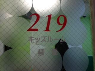 image from http://kyoko.weblogs.jp/.a/6a0120a68548c1970b017eea48f9c2970d-pi