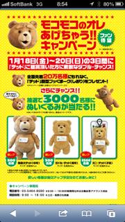 image from http://kyoko.weblogs.jp/.a/6a0120a68548c1970b017ee71baffe970d-pi