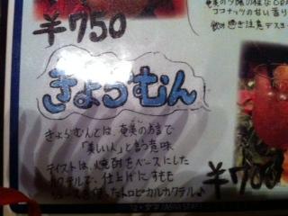image from http://kyoko.weblogs.jp/.a/6a0120a68548c1970b017c32b4a71f970b-pi