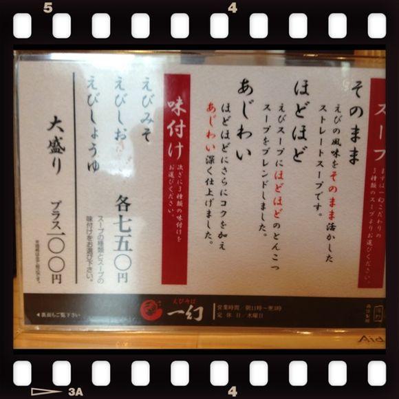 image from http://kyoko.weblogs.jp/.a/6a0120a68548c1970b017d42d42021970c-pi