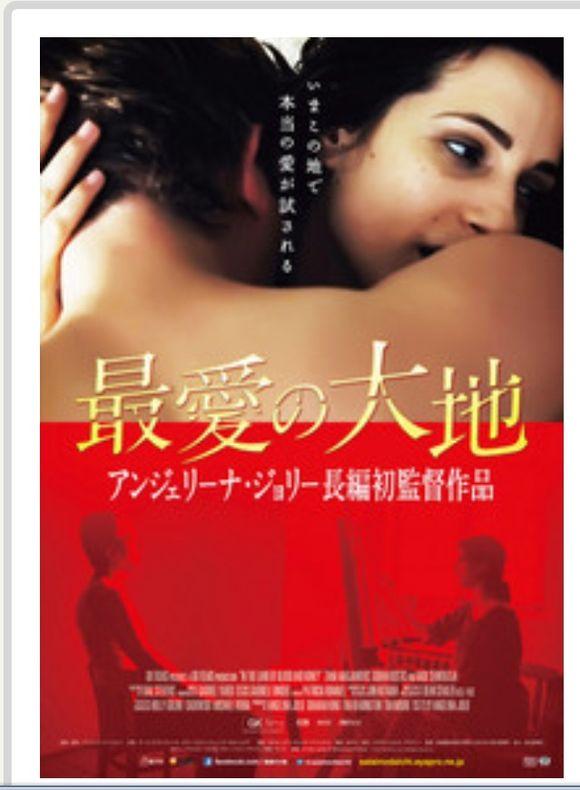 image from http://kyoko.weblogs.jp/.a/6a0120a68548c1970b019aff229b3c970c-pi