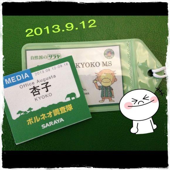 image from http://kyoko.weblogs.jp/.a/6a0120a68548c1970b019aff556da9970c-pi