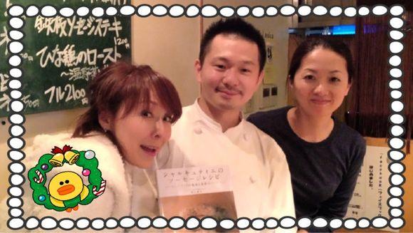 image from http://kyoko.weblogs.jp/.a/6a0120a68548c1970b019b039d51dd970d-pi